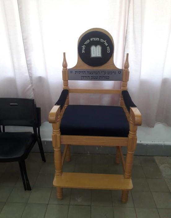 כסא אליהו לברית